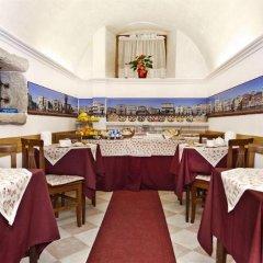 Отель Alla Fava Италия, Венеция - отзывы, цены и фото номеров - забронировать отель Alla Fava онлайн питание