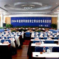 Jiujiang Xinghe Hotel фото 2