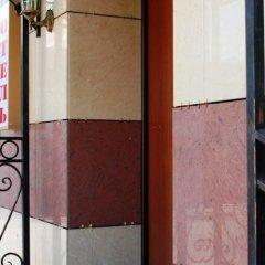 Сити Отель Москва балкон