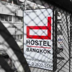 D Hostel Bangkok Бангкок городской автобус