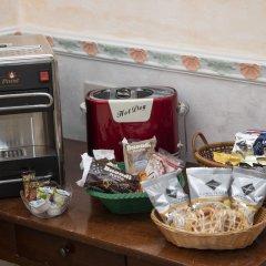 Hotel Barrett питание фото 2