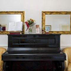 Отель Villa Casanova удобства в номере фото 2