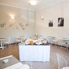 Отель Brianza Кальдерара-ди-Рено питание фото 2