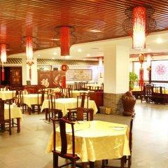 Отель Li Hao Hotel Beijing Guozhan Китай, Пекин - отзывы, цены и фото номеров - забронировать отель Li Hao Hotel Beijing Guozhan онлайн питание