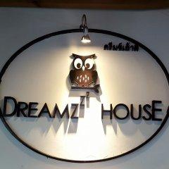 Отель Dreamz House Boutique Пхукет интерьер отеля фото 2