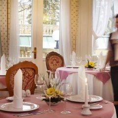 Отель Imperial Spa & Kurhotel Чехия, Франтишкови-Лазне - отзывы, цены и фото номеров - забронировать отель Imperial Spa & Kurhotel онлайн питание