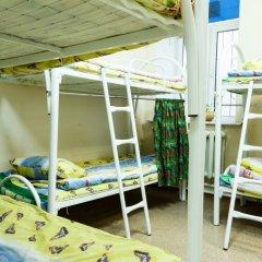 Hostel Dom 64 детские мероприятия фото 2
