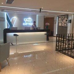 Отель Xana Lite·Shenzhen Nanshan Xili Шэньчжэнь интерьер отеля
