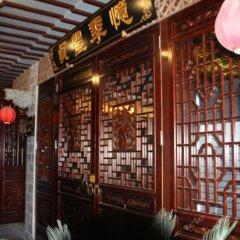 Отель Zhenfeng Ji Yi Chinese feelings theme Inn гостиничный бар