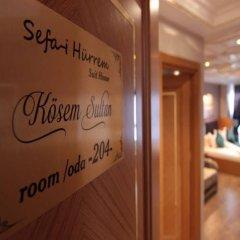 Sefa-i Hurrem Suit House Турция, Стамбул - отзывы, цены и фото номеров - забронировать отель Sefa-i Hurrem Suit House онлайн фото 5