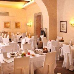 Отель Adriano Италия, Рим - отзывы, цены и фото номеров - забронировать отель Adriano онлайн питание