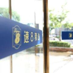 Отель Beijing Fu Lu Qian Yuan Hotel Китай, Пекин - отзывы, цены и фото номеров - забронировать отель Beijing Fu Lu Qian Yuan Hotel онлайн парковка