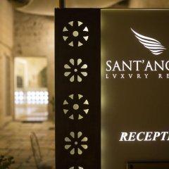 Отель SANT`ANGELO Матера гостиничный бар