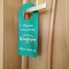 Гостиница Комфорт Липецк удобства в номере фото 2