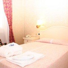 Отель Terme Roma Италия, Абано-Терме - 2 отзыва об отеле, цены и фото номеров - забронировать отель Terme Roma онлайн комната для гостей фото 5