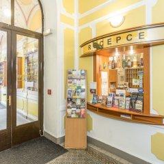 Отель City Centre Чехия, Прага - 13 отзывов об отеле, цены и фото номеров - забронировать отель City Centre онлайн развлечения