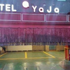 Hotel Yaja Seoul парковка