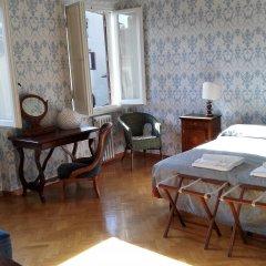 Hotel Dalì комната для гостей фото 4