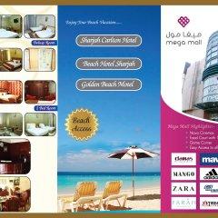 Отель Arbella Boutique Hotel ОАЭ, Шарджа - отзывы, цены и фото номеров - забронировать отель Arbella Boutique Hotel онлайн приотельная территория