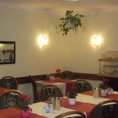 Отель Diana Германия, Дюссельдорф - отзывы, цены и фото номеров - забронировать отель Diana онлайн питание фото 2