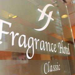 Fragrance Hotel - Classic фитнесс-зал