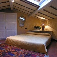 Отель Abatjour Eco-Friendly B&B комната для гостей фото 3