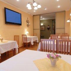 Гостиница Vicont в Перми отзывы, цены и фото номеров - забронировать гостиницу Vicont онлайн Пермь питание