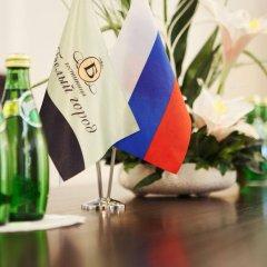 Гостиница Белый Город в Белгороде - забронировать гостиницу Белый Город, цены и фото номеров Белгород гостиничный бар
