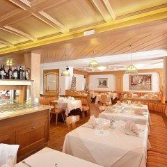 Hotel La Soldanella питание