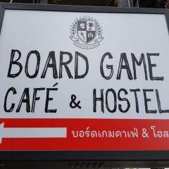 Отель Board Game Hostel Таиланд, Бангкок - отзывы, цены и фото номеров - забронировать отель Board Game Hostel онлайн парковка