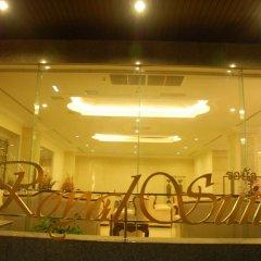 Отель LK Royal Suite Pattaya