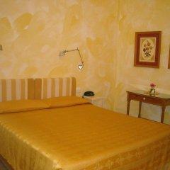 Отель Residenza il Maggio Италия, Флоренция - отзывы, цены и фото номеров - забронировать отель Residenza il Maggio онлайн комната для гостей фото 3