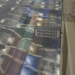 Отель Pension Am Jakobsplatz Мюнхен сауна