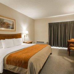 Отель Rodeway Inn And Suites On The River Чероки комната для гостей фото 5