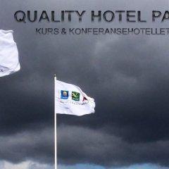 Отель Quality Hotel Panorama Норвегия, Тронхейм - отзывы, цены и фото номеров - забронировать отель Quality Hotel Panorama онлайн городской автобус