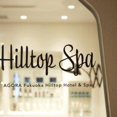 Agora Fukuoka Hilltop Hotel & Spa Фукуока сауна
