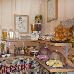 Отель Praterstern Австрия, Вена - 8 отзывов об отеле, цены и фото номеров - забронировать отель Praterstern онлайн питание фото 2