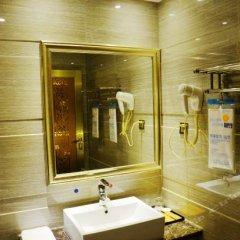 Xinyuan Hotel ванная