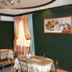 Гостиница Азалия развлечения