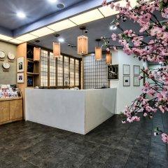 Hotel 81 Sakura фитнесс-зал