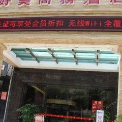 Shenzhen Haomei Business Hotel Шэньчжэнь банкомат