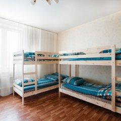 HI Hostel Comfort детские мероприятия фото 2
