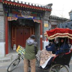 Отель Zhantan Courtyard Hotel Китай, Пекин - отзывы, цены и фото номеров - забронировать отель Zhantan Courtyard Hotel онлайн фото 10