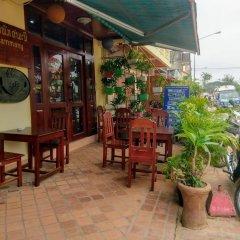 Khammany Hotel парковка