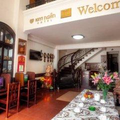 Отель Kim Ngan Нячанг питание фото 3