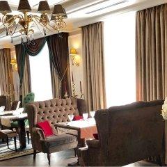 Форум Отель гостиничный бар