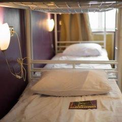 Red Hostel - Adults Only Москва комната для гостей