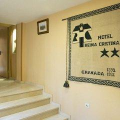 Отель Reina Cristina бассейн