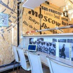 Гостиница Hostel Chemodan в Сочи отзывы, цены и фото номеров - забронировать гостиницу Hostel Chemodan онлайн в номере фото 2