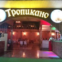 Гостиница Tropikano Guest house развлечения